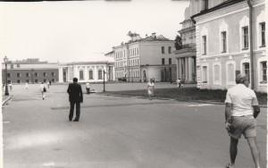 The Hermitage.